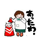 およよなおかん(関西弁)(個別スタンプ:36)