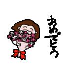 およよなおかん(関西弁)(個別スタンプ:37)