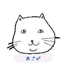 みそじネコ(個別スタンプ:3)
