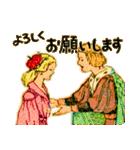 シンデレラ(アンティークブック)(個別スタンプ:02)