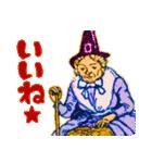 シンデレラ(アンティークブック)(個別スタンプ:08)