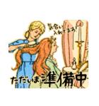 シンデレラ(アンティークブック)(個別スタンプ:14)