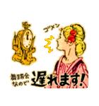 シンデレラ(アンティークブック)(個別スタンプ:18)