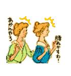 シンデレラ(アンティークブック)(個別スタンプ:25)