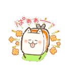 ポチスモくん(個別スタンプ:04)