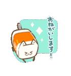 ポチスモくん(個別スタンプ:10)