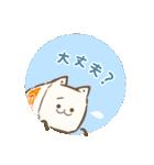 ポチスモくん(個別スタンプ:12)