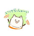 ポチスモくん(個別スタンプ:14)