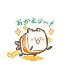 ポチスモくん(個別スタンプ:15)