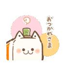 ポチスモくん(個別スタンプ:16)