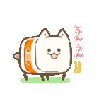 ポチスモくん(個別スタンプ:19)