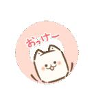 ポチスモくん(個別スタンプ:21)