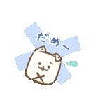 ポチスモくん(個別スタンプ:22)