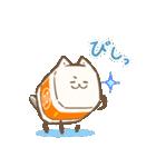 ポチスモくん(個別スタンプ:23)