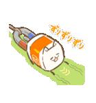 ポチスモくん(個別スタンプ:25)