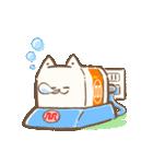 ポチスモくん(個別スタンプ:31)