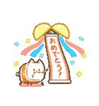 ポチスモくん(個別スタンプ:40)