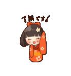丁寧女子 ~はなちゃん~(個別スタンプ:01)