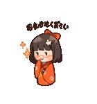 丁寧女子 ~はなちゃん~(個別スタンプ:03)