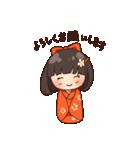 丁寧女子 ~はなちゃん~(個別スタンプ:04)