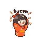 丁寧女子 ~はなちゃん~(個別スタンプ:05)
