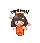 丁寧女子 ~はなちゃん~(個別スタンプ:06)
