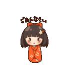 丁寧女子 ~はなちゃん~(個別スタンプ:07)