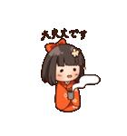 丁寧女子 ~はなちゃん~(個別スタンプ:08)