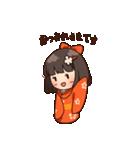 丁寧女子 ~はなちゃん~(個別スタンプ:09)