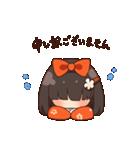 丁寧女子 ~はなちゃん~(個別スタンプ:11)