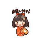 丁寧女子 ~はなちゃん~(個別スタンプ:12)