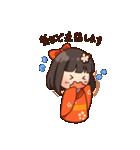 丁寧女子 ~はなちゃん~(個別スタンプ:13)