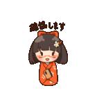 丁寧女子 ~はなちゃん~(個別スタンプ:14)