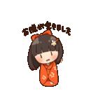丁寧女子 ~はなちゃん~(個別スタンプ:16)