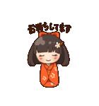 丁寧女子 ~はなちゃん~(個別スタンプ:20)