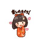 丁寧女子 ~はなちゃん~(個別スタンプ:22)