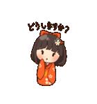 丁寧女子 ~はなちゃん~(個別スタンプ:23)