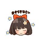 丁寧女子 ~はなちゃん~(個別スタンプ:28)