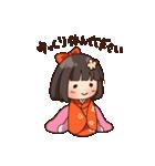 丁寧女子 ~はなちゃん~(個別スタンプ:29)