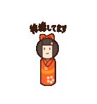丁寧女子 ~はなちゃん~(個別スタンプ:30)