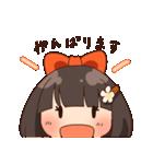 丁寧女子 ~はなちゃん~(個別スタンプ:39)