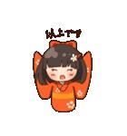 丁寧女子 ~はなちゃん~(個別スタンプ:40)