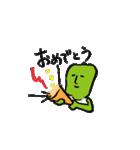 foolish vegetable sticker(個別スタンプ:1)