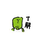 foolish vegetable sticker(個別スタンプ:2)