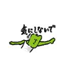 foolish vegetable sticker(個別スタンプ:3)