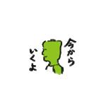 foolish vegetable sticker(個別スタンプ:4)