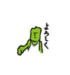 foolish vegetable sticker(個別スタンプ:5)