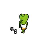foolish vegetable sticker(個別スタンプ:6)