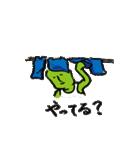 foolish vegetable sticker(個別スタンプ:7)