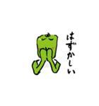 foolish vegetable sticker(個別スタンプ:8)